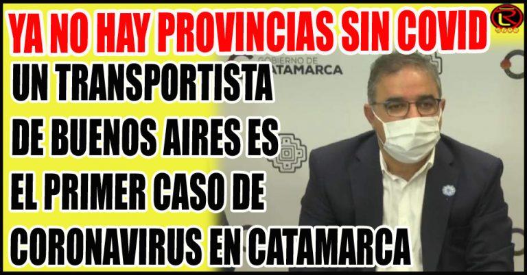 Jalil confirmó el primer caso de COVID-19 en Catamarca
