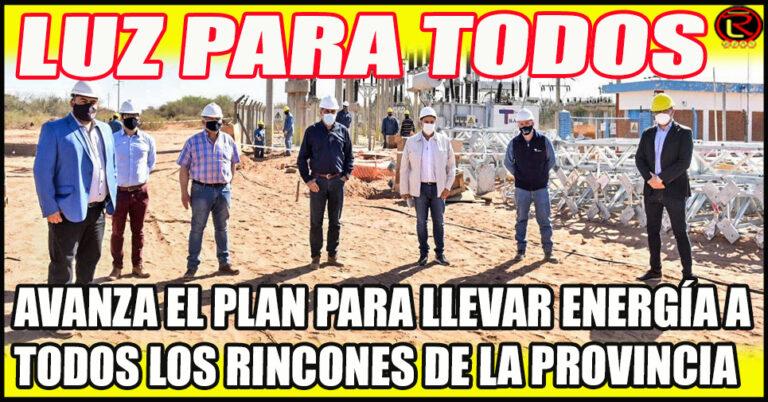 Quintela visitó la ampliación de Estación Transformadora de Alta Tensión en Patquía