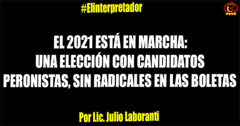 Sin Inés ni Julio, el radicalismo no tiene candidatos competitivos