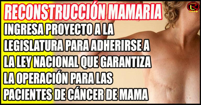 En La Rioja, las obras sociales no cubren la reconstrucción mamaria