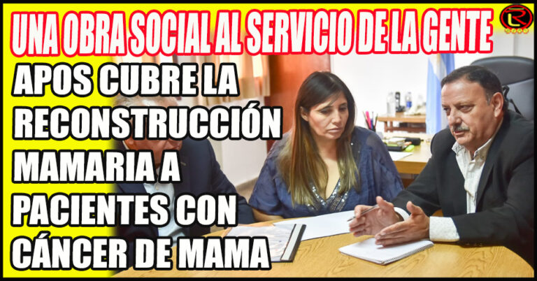 Las otras Obras Sociales de la Provincia NO cubren la cirugía