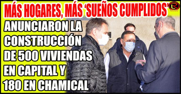 El Tridente de las Casas en acción: Ferraresi, Quintela y Puy Soria