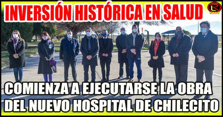 El Hospital tendrá una zona de influencia de más de 100 mil habitantes