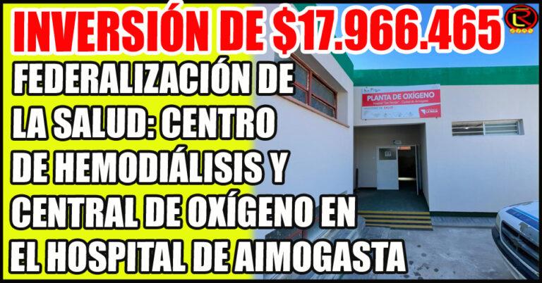 La Directora médica del Hospital Zonal San Nicolás agradeció la inversión de Provincia