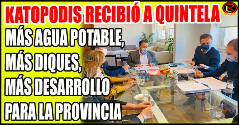 El Gobernador sigue recorriendo despachos en Nación logrando fondos y recursos para La Rioja